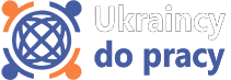 Logo - UkrainianDoPracy